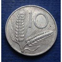 Италия 10 лир 1971