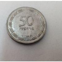 Израиль 50 прут