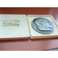 Настольная медаль СССР