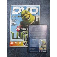 Журнал Total DVD N 74