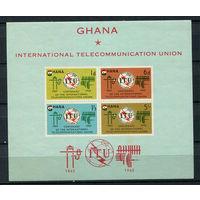 Гана - 1965 - Телекоммуникации - (небольшое желтое пятно, правый верхный угол помят) - [Mi. bl. 17] - 1 блок. MNH.
