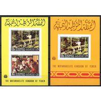 Живопись Охота Йемен 1968 год 2 чистых блока (один с тиснением)