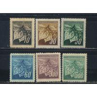 Чехословакия 3-я Респ 1945 Липовые листья с семенами Стандарт #424-7,431-2*