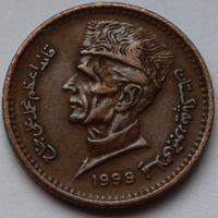 Пакистан, 1 рупия 1999 г