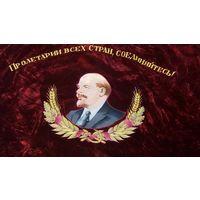 РАРИТЕТ!!!ЗНАМЯ СССР,с Рубля,без МЦ