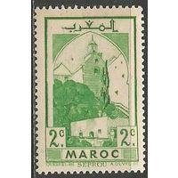 Французское Марокко. Город Сефру. 1939г. Mi#140.