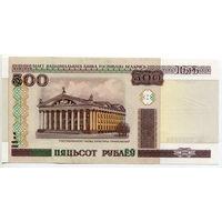 Беларусь. 500 рублей 2000 г. серия Са [P.27.b] UNC