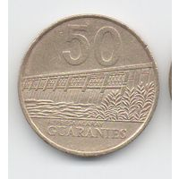 РЕСПУБЛИКА ПАРАГВАЙ  50 ГУАРАНИ 1998. ПЛОТИНА