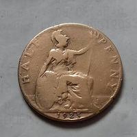 1/2 пенни, Великобритания 1925 г., Георг V
