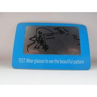 Карточка со скрытым изображением для проверки поляризации очков Polaroid и других.