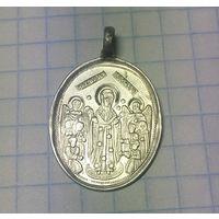 Нательный медальон (иконка,ладанка) БМ с грошиками СОСТОЯНИЕ!!!