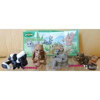 Серия игрушек из киндера семейки