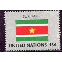 ООН Нью-Йорк. Флаг Суринам