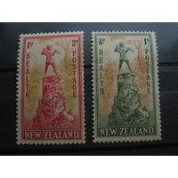 Марки - Новая Зеландия
