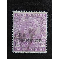 Британская Индия. Доплата. Король Георг V .