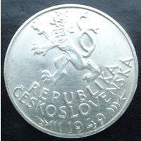 Чехословакия. 100 крон 1949 Серебро