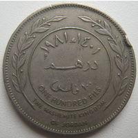 Иордания 100 филсов 1981 г. (d)